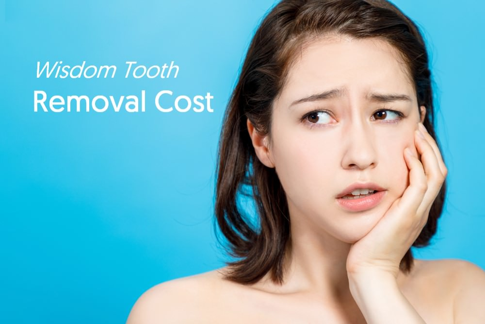 Wisdom tooth removal cost dental aware